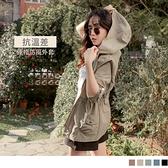 《EA2926》多彩純色輕防潑水縮腰防風條紋連帽外套--適 XL~6L OrangeBear