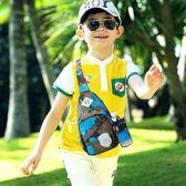 兒童小包包斜挎包男童胸包戶外旅游背包女單肩包 交換禮物