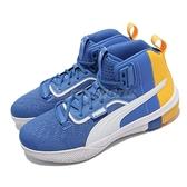 Puma 籃球鞋 Legacy MM 藍 黃 白 男鞋 高筒 運動鞋 【ACS】 19404803