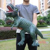動物模型 恐龍玩具仿真動物軟膠塑膠超大號套裝三角霸王龍模型兒童男孩禮物T 4色