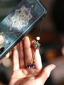 鑰匙扣 大葉紫檀六芒星手機掛件鈴鐺U盤鑰匙扣吊墜男女創意個性短掛繩
