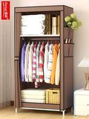 八八折促銷-簡易衣櫃簡易衣櫃兒童成人宿舍臥室布衣櫃簡約現代經濟型省空間組裝小衣櫥xw