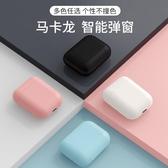【彩色】無線藍牙耳機雙耳可愛女生款適用于小米vivo蘋果11華為oppo超長待機 酷男精品館
