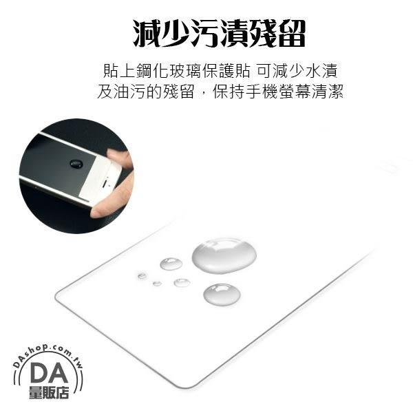 紅米 note3 玻璃貼 玻璃保護貼 9H鋼化 保護膜 保護貼(80-2707)