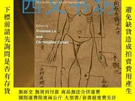 二手書博民逛書店【罕見】Medieval Chinese Medicine: T