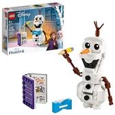 LEGO 樂高 Disney Frozen II Olaf 41169 Olaf 雪人玩具造型套裝聖誕禮物 (122 件)