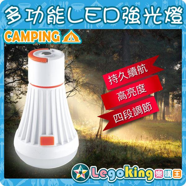 【樂購王】四段模式【多功能LED強光燈】手電筒/隨意掛燈/野營燈/帳蓬燈【B0326】