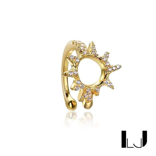 Little Joys 小太陽鋯石耳夾 925銀鍍金 旅美原創設計品牌