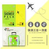韓國 whienne 旅行淋浴套裝【櫻桃飾品】【29963】
