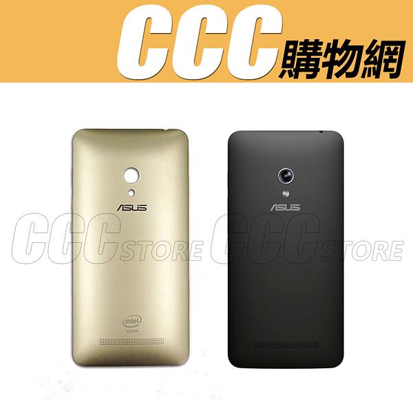 華碩 Zenfone 5 專用 電池蓋 背蓋 電池背蓋 ASUS Zenfone5 A500CG A501CG 保護殼