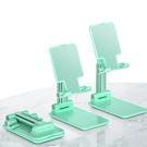 手機支架 可折疊 可調整高度 調整角度 桌上型 懶人支架