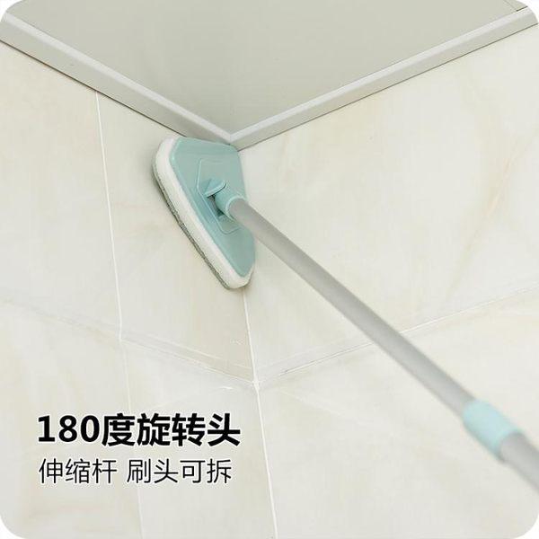 加長柄可伸縮地板刷浴室墻面瓷磚清潔刷子衛生間浴缸海綿清洗刷