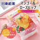 日本 日東紅茶 芒果玫瑰果風味茶 (8入...