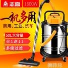 商用吸塵器 志高工業吸塵器強力大功率車用商用干濕兩用大型桶式工廠用吸塵機 MKS韓菲兒