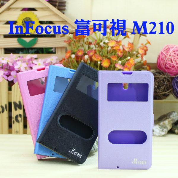 【磁扣】富可視 InFocus M210 雙視窗手機皮套/側掀保護套/斜立展示支架保護殼