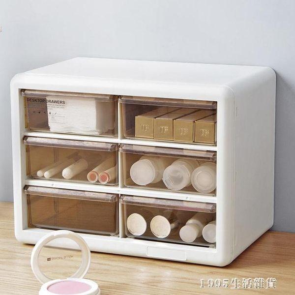 優思居抽屜式多層雜物收納盒家用辦公桌面化妝品收納箱壁掛整理盒【精品百貨】