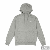 NIKE 男 AS M NSW CLUB HOODIE FZ FT 棉質運動外套(連帽) - BV2649063