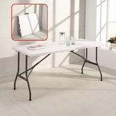邏爵LOGIS-升級版⇧桌面可折多用途152*71塑鋼折合桌 露營桌 展示桌 會議桌 CZ152Z