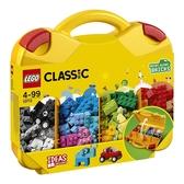LEGO 樂高 Classic 經典系列 10713 創意手提箱 【鯊玩具Toy Shark】