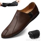 熱賣豆豆鞋 男鞋春夏新款休閒商務皮鞋懶人工作鞋駕車鞋中年爸爸鞋透氣豆豆鞋【618 狂歡】