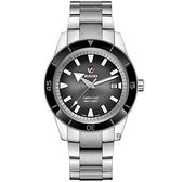 RADO 雷達 庫克船長自動機械腕錶-42mm R32105153