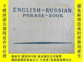二手書博民逛書店ENGLISH-RUSSIAN罕見PHRASE-BOOK Sec