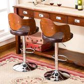 科潤 吧椅實木吧台椅酒吧椅子升降吧凳前台桌椅美式復古高腳凳子