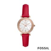 FOSSIL CARLIE MINI 靚亮真皮女錶-紅色 28MM ES4830