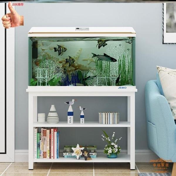 魚缸底座 草缸架實木魚缸底櫃定做魚缸架子簡易家用型魚缸底座多層烏龜缸架T