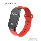 智慧Pacewear真時運動防水睡眠榮耀樂心S8紅手環3 NMS陽光好物
