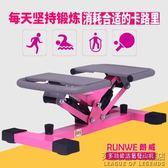 踏步機健身器材家用腳踏機靜音多功能運動機有氧運動 IGO