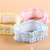 尿布帶 嬰兒尿布帶可調節新生兒尿布扣腰帶介子紙尿片固定帶寶寶綁松緊帶 寶貝計畫