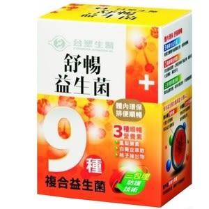 《台塑生醫》舒暢益生菌(30入/1盒)30入/盒