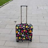 小行李箱保護套彈力布橫款接近方形登機箱拉桿箱【不二雜貨】