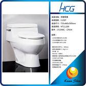HCG 和成 單體馬桶 C239T(AW)