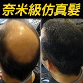 【手動髮粉22克】75天份--髮量即刻豐盈,自然超逼真,保證不禿/不流黑水/不堵毛囊-增髮纖維