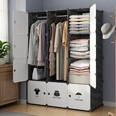 衣櫃 簡易衣櫃出租房用家用臥室布簡約現代塑料組裝櫃子儲物櫃組合宿舍【快速出貨】
