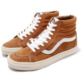 Vans SK8 Hi Reissue Retro Sport 咖啡 白 高筒 麂皮鞋面 經典款 滑板鞋 休閒鞋 男鞋 女鞋【PUMP306】 72010646