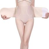 產后收腹帶束腰薄款透氣瘦身衣