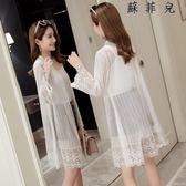韓版蕾絲雪紡防曬罩衫