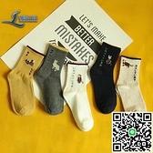 日系女短襪純棉學院風中筒襪子潮日文貓咪圖案原宿運動風女襪【海闊天空】