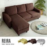 沙發 L型沙發 3人+凳 布沙發/Reira 芮拉典藏沙發(咖啡色)【H&D DESIGN】