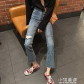 chic褲子女春2019新款韓國不規則破洞微喇復古九分高腰牛仔褲『小淇嚴選』