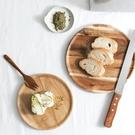 [大款] 日系原木托盤木盤 木質餐盤 木托盤 小托盤 餐盤 盤子 圓盤文青木盤【RS1229】