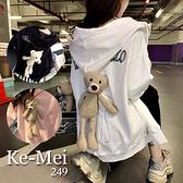 克妹Ke-Mei【AT70144】 chic萌系甜心慵懶風背後熊熊公仔拉鍊連帽外套