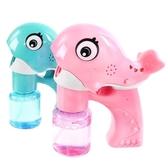 全自動電動泡泡機吹泡泡玩具兒童夏天戶外早教幼兒園遊戲女孩男孩 童趣