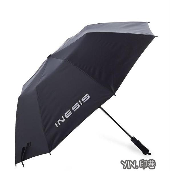 迪卡儂防曬遮陽折疊長柄雨傘晴雨兩用大號半自動高爾夫傘 INESIS 印象家居