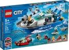 樂高LEGO CITY 警用巡邏船 60277 TOYeGO 玩具e哥