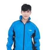 【東門城】M2R M7(黑藍) 兩件式雨衣 反光設計