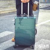 復古旅行箱鋁框行李箱女男拉桿箱密碼箱包皮箱子20寸 魔法街